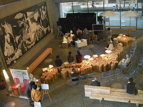 ecobuild [エコビルド] - すまい・建築・都市の環境展 | 東京国際フォーラム