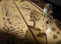 5- Tevrat'la yükümlü tutulup da onunla amel etmeyenlerin durumu, ciltlerle kitap taşıyan eşeğin durumu gibidir. Allah'ın âyetlerini inkâr eden topluluğun hâli ne kötüdür! Allah, zalimler topluluğunu hidayete erdirmez.