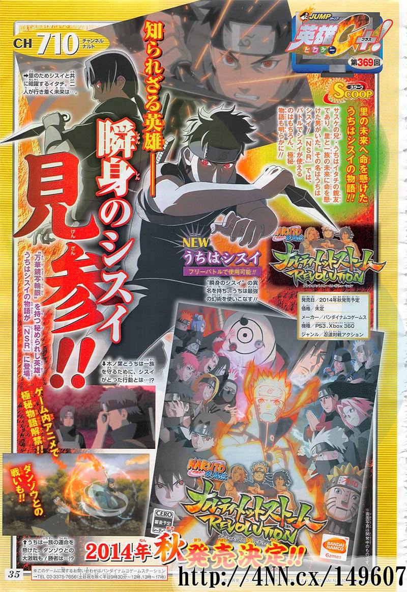 Uchiha Shisui Joins Naruto Shippuden Ultimate Ninja Storm Revolution