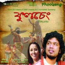 Boitha Banjara Mp3 Download