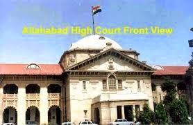 Allahabad High Court Vacancy 2014