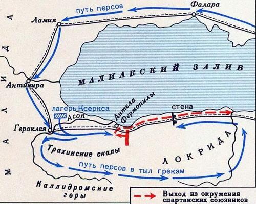 Схема Марафонской битвы (12