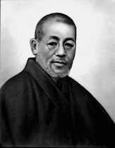 MIKAO USUI