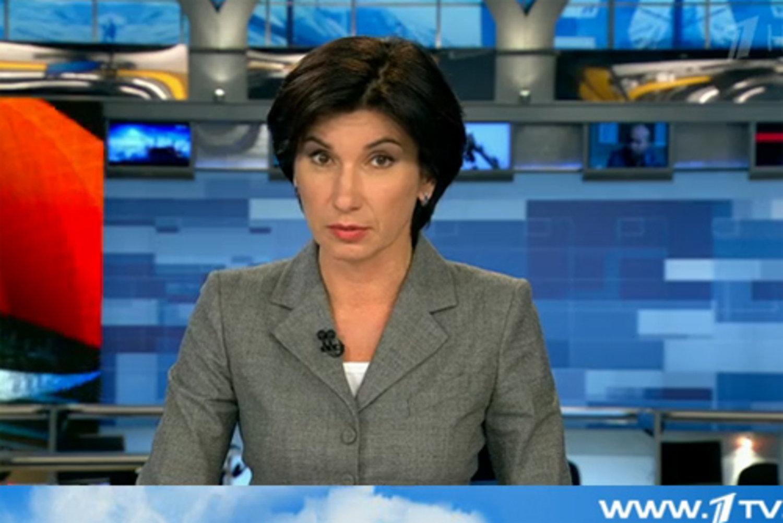 Смотреть голые ведущие новостей русские 27 фотография