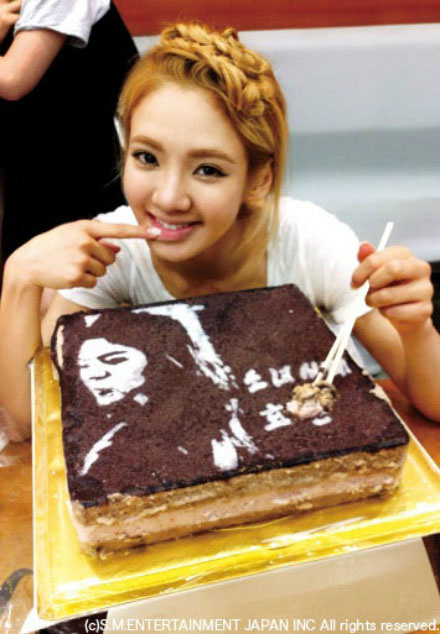 Birthday Games Hyo