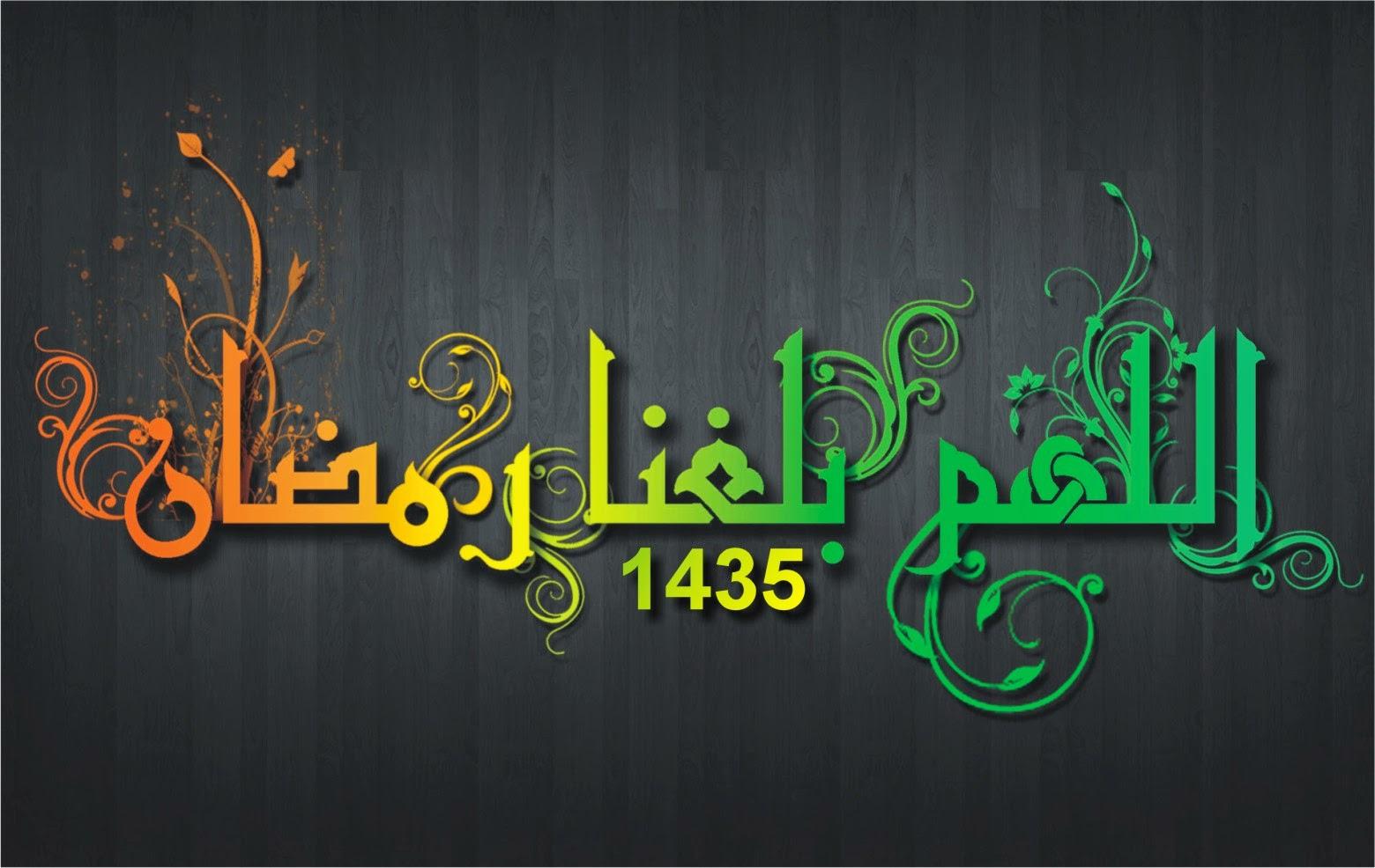 Gambar Ucapan Ramadhan 2014 1435h