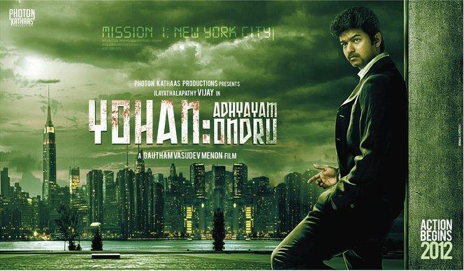 New Tamil Filmz: Vijay Next Movie Yohan Adhyayam Ondru With Gautham ...