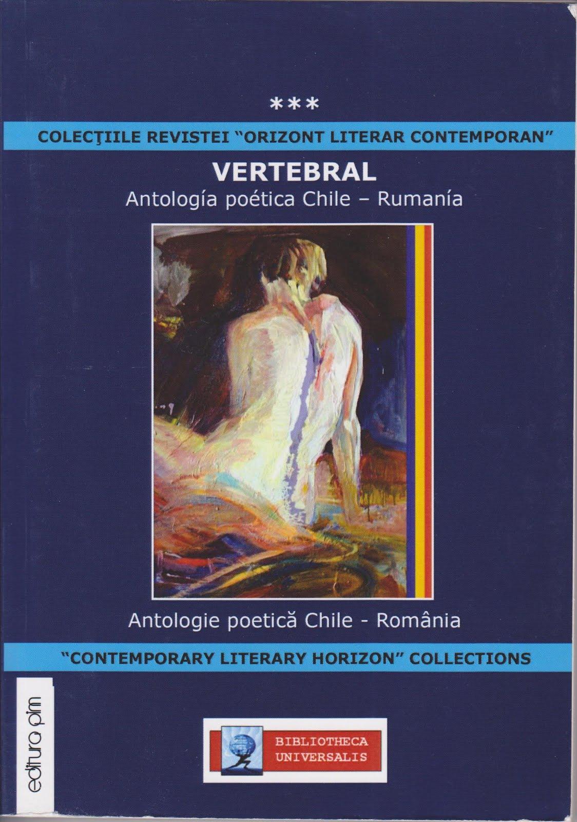 VERTEBRAL Antología poética español-rumano (Ed. Pim, Iasi, Rumania, 2017)