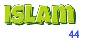 Islamic Blog - Articles On Islam, Quran, Ramadan, Zakir Naik, Marriage