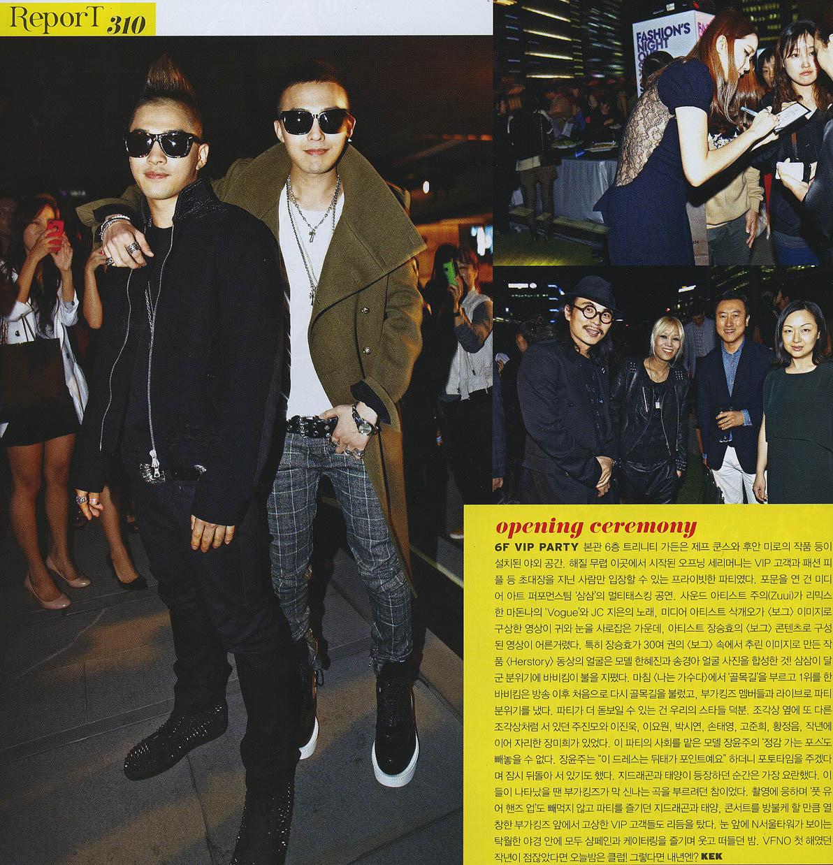 Big Bang Photos - Page 3 Taeyang-gdragon-vogue-2