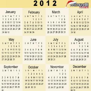 Zyrtare 2012: Kalendari Zyrtar i diteve Festive ne Shqiperi per 2012