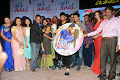Pyar Mein Padipoyane Audio release photos-thumbnail-9