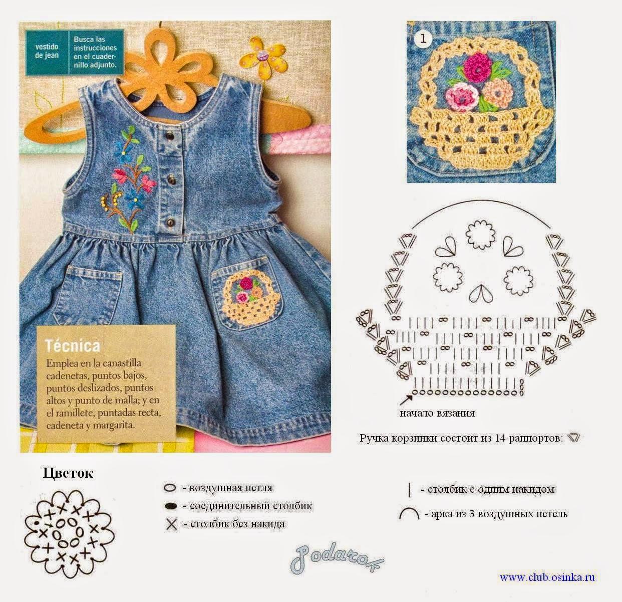 3 lindos apliques al crochet para decorar las prendas de los niños ...