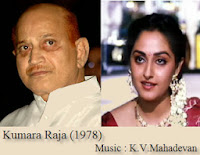 Kumara Raja Old Telugu Movie Songs