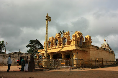 The Biligiri Ranganathaswamy Temple (BRT) at BR Hills in Karnataka