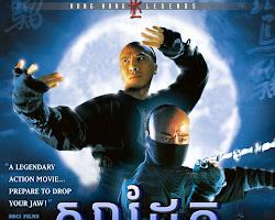 [ Movies ] Svar Daek - Khmer Movies, chinese movies, Short Movies -:- [ 1 end ]