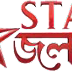 Watch St@r Jalsha live !! Star Jalsha Bengali Live Watch Online