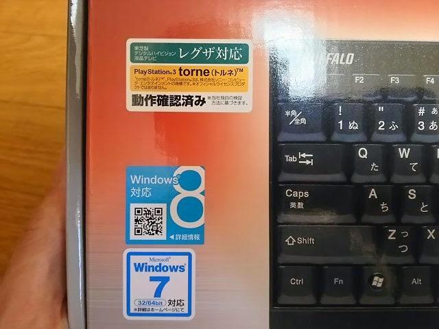 キーボード:BSKBU03-3