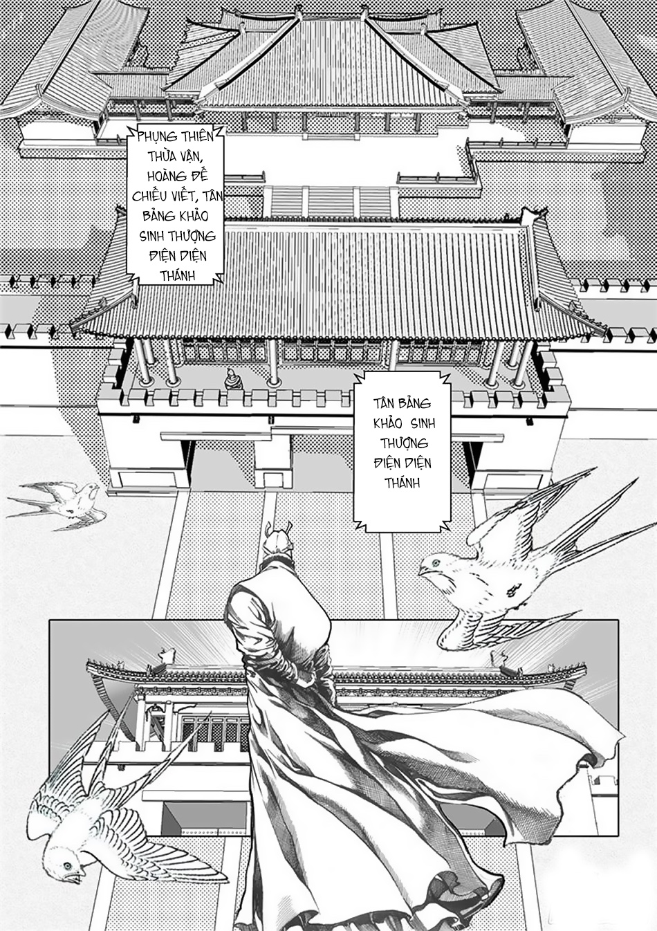Chung Quỳ Truyền Kỳ Chapter 53 - Hamtruyen.vn