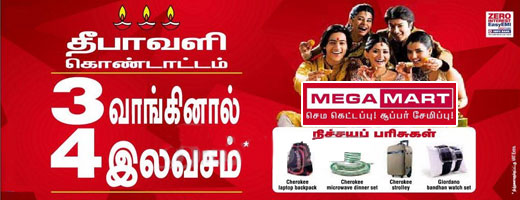 Deepavali celebration at Mega Mart