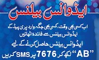 how to get advance for warid prepaid