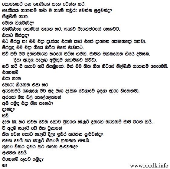 Wela Katha Sinhala Sura Sepa Gossip Lanka