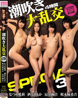 MIRD-155 Squirting Gangbang 4 Hours SPECIAL