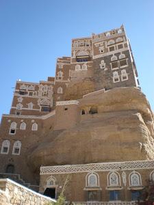 Dar Al-Hajr di Sana`a Yaman