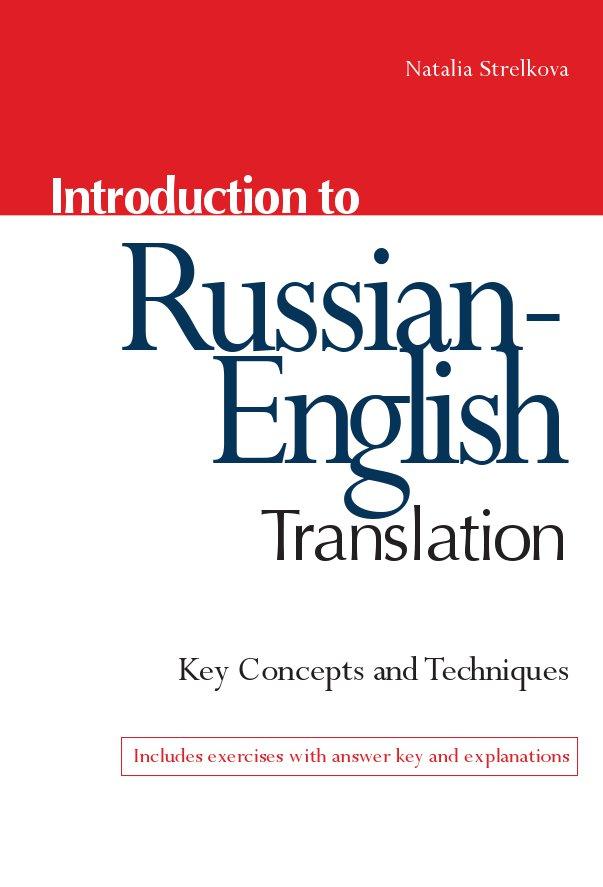 Translation Russian To Italian 48