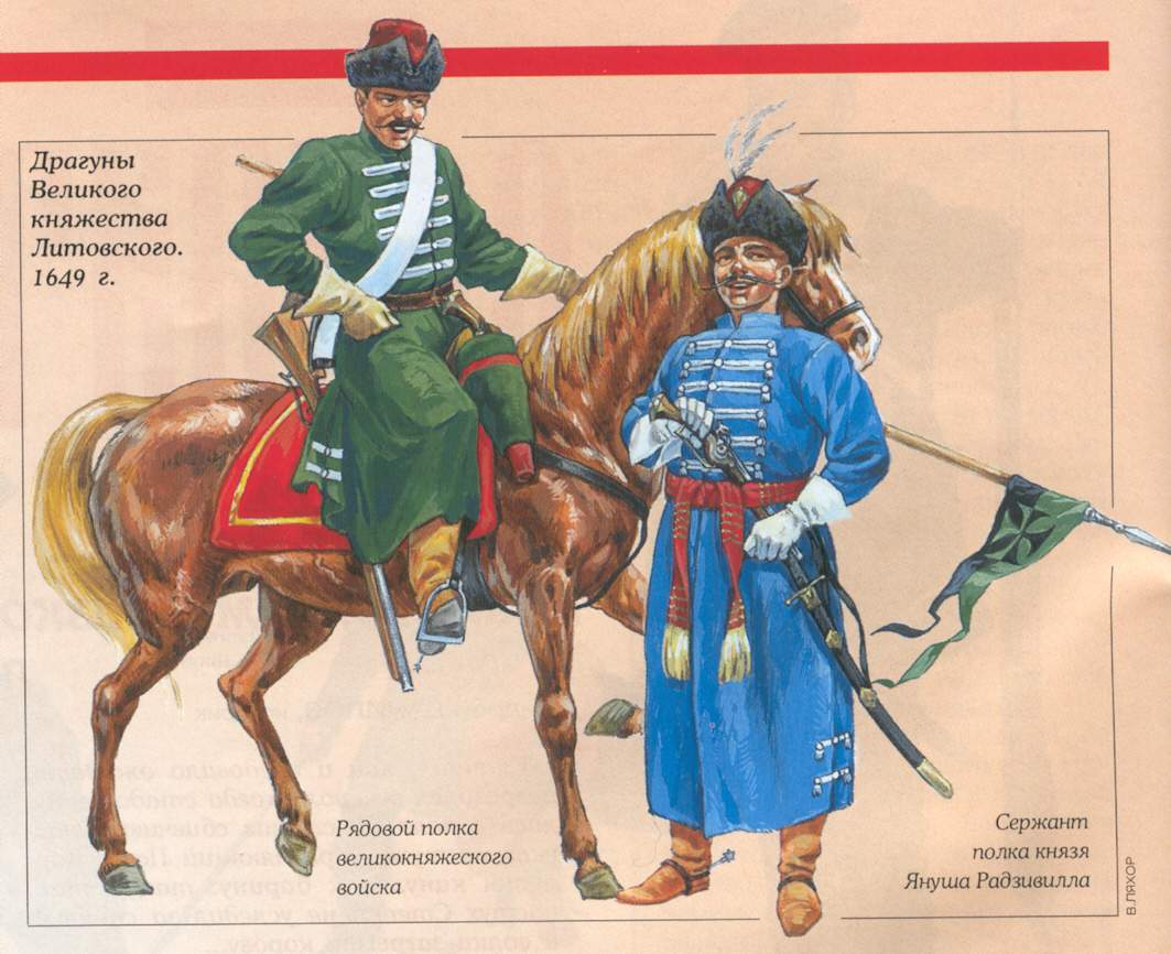 история беларуси 16 век: