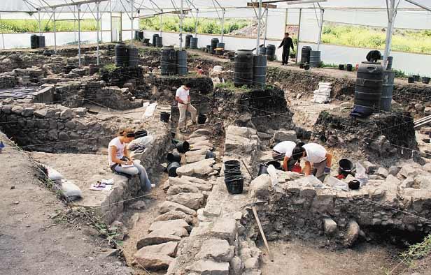 Antiguos Baños Judíos: Informaciòn Nacional: Mexicanos en Israel hallan antiguo mosaico