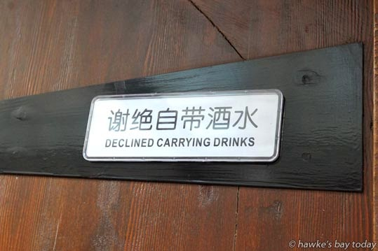 Declined Carrying Drinks - Chinglish for No BYO? photograph