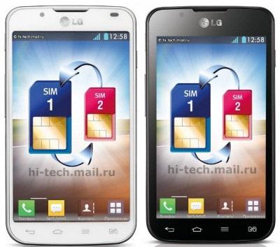 LG Optimus L7 II Dual harga spesifikasi, android dua kartu fitur canggih, smartphone android dual sim terbaru