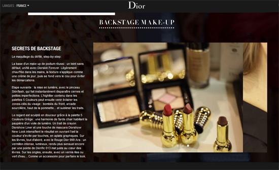 Dior Backstage Make Up, le nouveau site de la marque Haute Couture