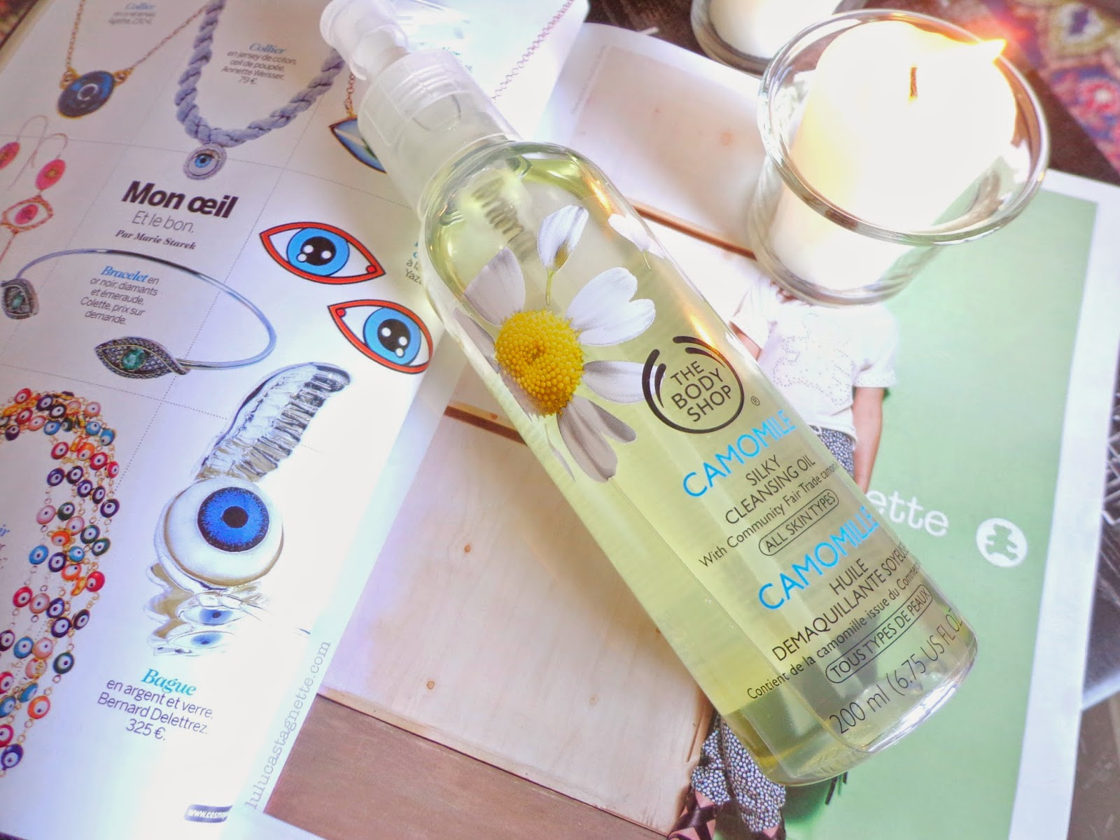 camomile cleansing oil