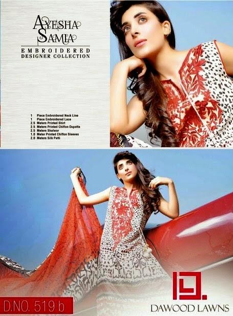 Ayesha Samia Designer Lawn Collection 2014
