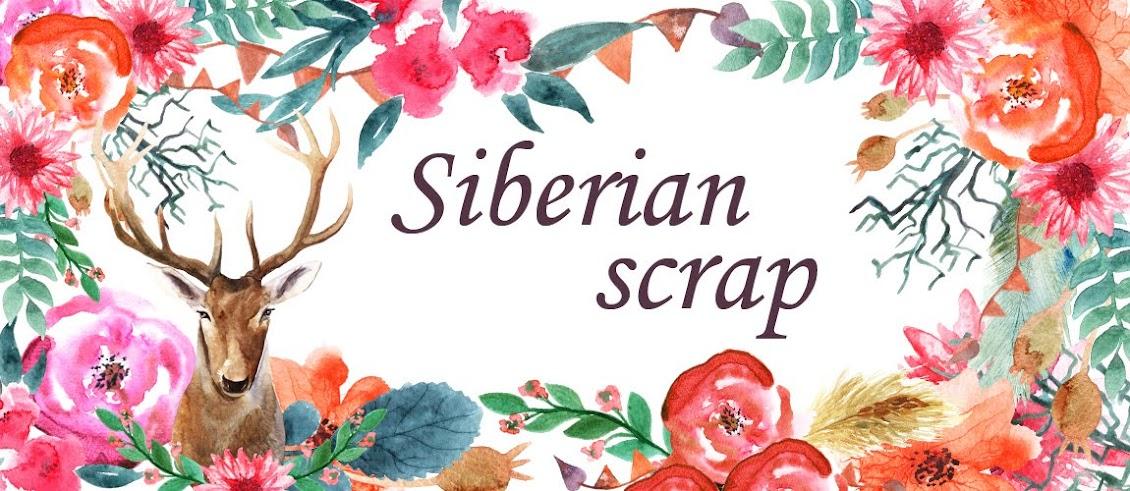 Siberian scrap