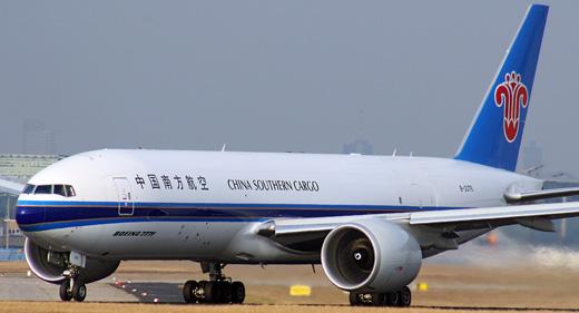 China southern begins guangzhou frankfurt freighter - China southern airlines guangzhou office ...
