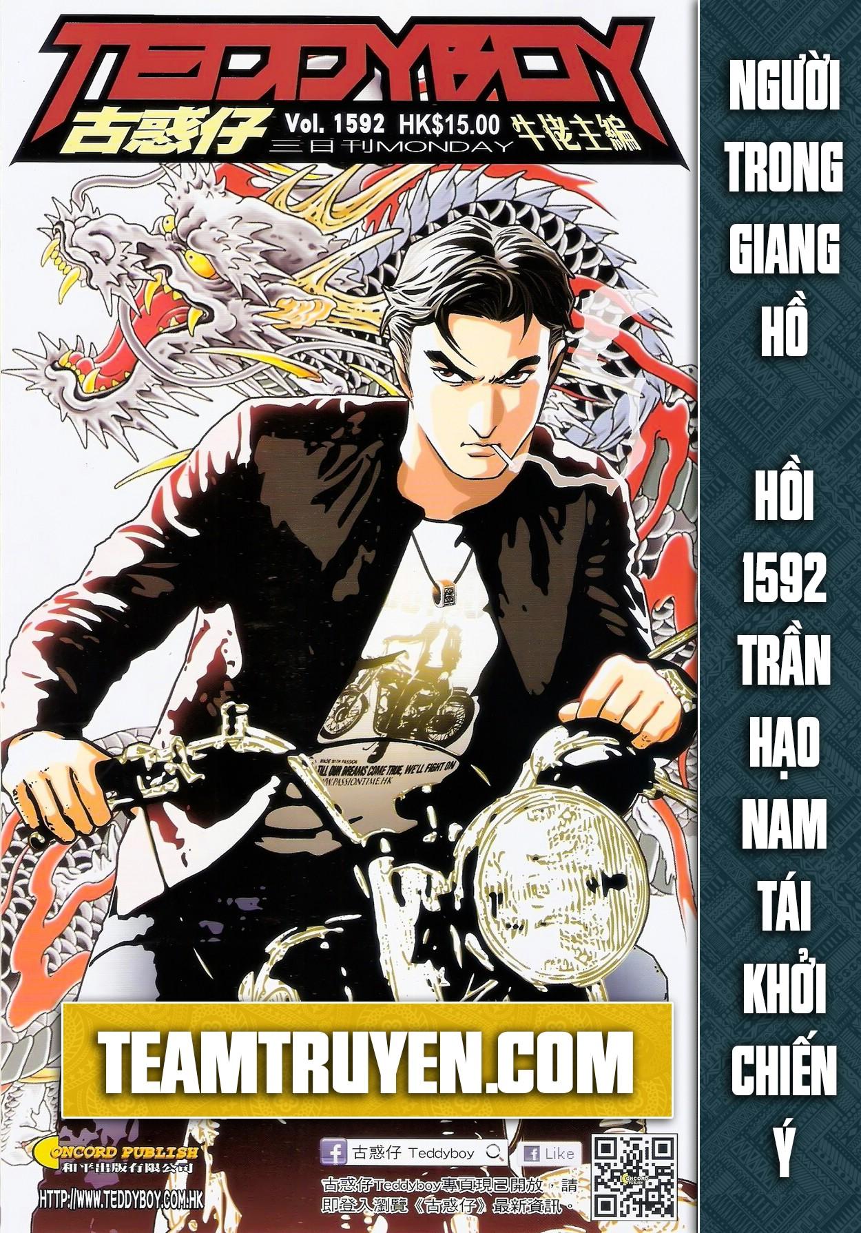 Người Trong Giang Hồ Chap 1592 - Next Chap 1593