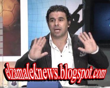 خالد الغندور الإعلامي الرياضي