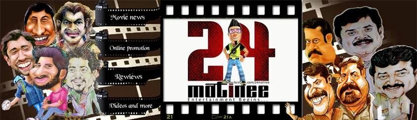 24 Matinee