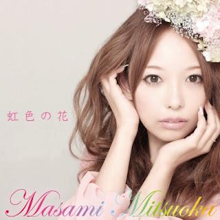 Masami Mitsuoka 光岡昌美 - Nijiiro no Hana 虹色の花