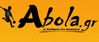 abola.gr - Δίνουμε προτεραιότητα στον Ερασιτέχνη Ποδοσφαιριστή