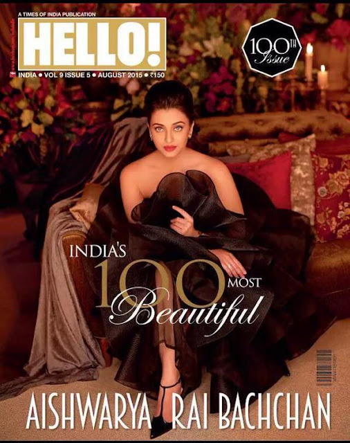 Aishwarya Rai Hello India August 2015