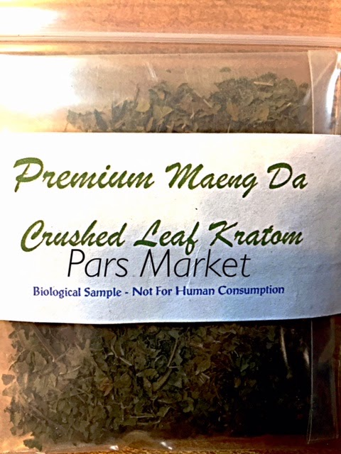Crushed Leaf Premium Maeng Da Kratom at Pars Market in Howard County Columbia Maryland 21045