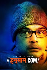 new bangla moviee 2014click hear............................ Hanuman-com