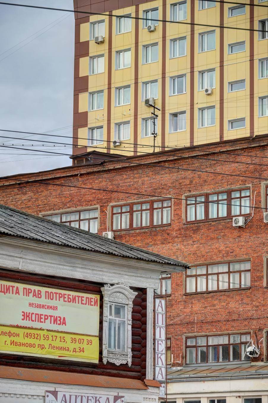 Фотографии Иваново. Осень