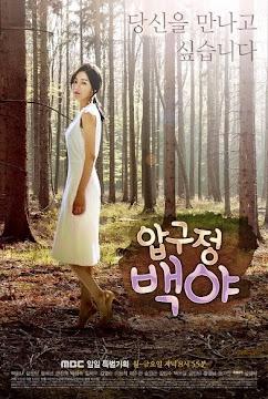 Đêm Ở Apgujeong - Apgujeong Midnight Sun