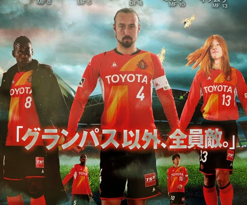 Nagoya Grampus disappoint in Toyota Stadium blockbuster.