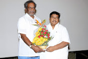 Hithudu Movie first look launch photos-thumbnail-11